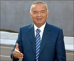 Президент Узбекистана назвал 2013-й «годом благополучия и процветания»