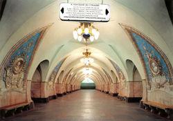 Стоимость,метро,Москва