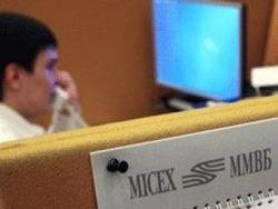 Российский рынок акций свой торговый день начал с незначительного повышения