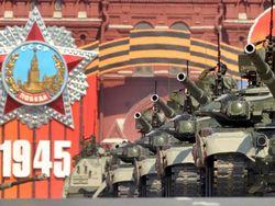 Парад Победы пройдет в Москве