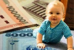 Почему Беларусь лишает матерей-одиночек специальных надбавок