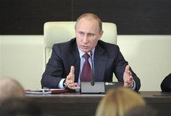 Почему США и ЕС в шоке от очередной приватизации в России