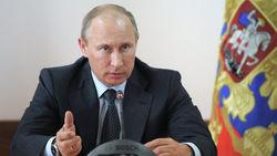 Путин подписал законопроект о регулировании инвестиционных фондов