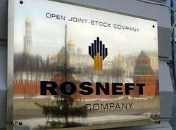 Ответный ход: Украина проверит «обязательность» «Роснефти»