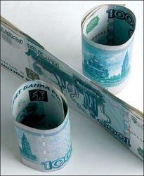 Центробанк России оставил ставку рефинансирования на отметке 8 проц.