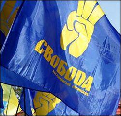 Евреи предлагают «изолировать» украинскую парламентскую партию