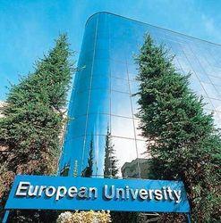 В Грузии появится Европейский университет