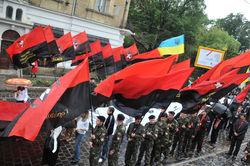 70-летие УПА во Львове отметили открытием Музея освободительной войны