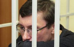 Юрий Луценко госпитализирован в Киеве. Операция – завтра