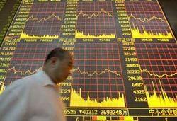 Рост ВВП Китая достиг 30-летнего минимума - причины