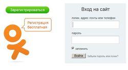 Одноклассники: как изменился ТОП 20 популярности игр у россиян