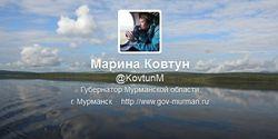 "Уроки Twitter для СМИ с мурманским губернатором и ""хомячками сети"""