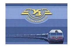 Железнодорожников Украины намеренно доводят до банкротства – эксперт