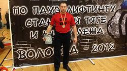 Застрелен победитель Кубка России по пауэрлифтингу Андрей Тормозов