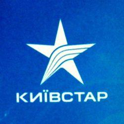 Киевстар решил заработать на рекламных объявлениях