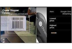 Google Glass будут сканировать штрих-код и показывать стоимость товара