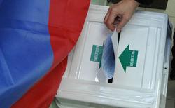 В РФ регионам дали право отменять прямые выборы губернаторов