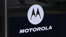 Пароли можно будет записать в микрочипы на коже человека – Motorola