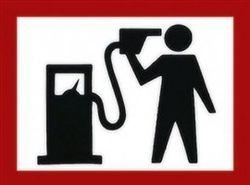 нефтетрейдеры