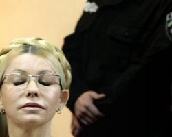Тимошенко дала согласие на продолжение лечения