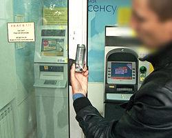 В Киеве арестовали румынских хакеров, обчищавших банкоматы
