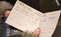 Господа украинцы, приготовьте паспорта для посадки на поезд – Кабмин