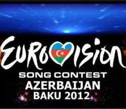 «Евровидение-2012»