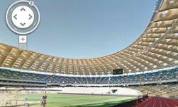 Благодаря Google можно виртуально гулять по стадионам Евро-2012