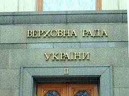 Российские СМИ отложили революцию в Украине на три года