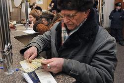 Кого в Украине ждет повышение пенсии