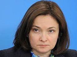 Путин предложил на пост главы Центробанка РФ Эльвиру Набиуллину