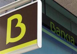 ЕЦБ не признал испанский план поддержки Bankia