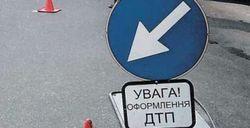 В Днепропетровской области произошло крупное ДТП, 5 погибших