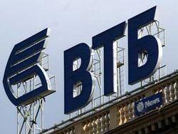 Украина рефинансировала важнейший кредит от ВТБ