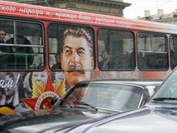 ВКонтакте дискутируют о «сталинобусах» в российских городах 2 февраля