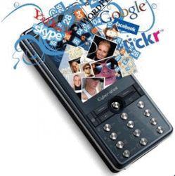 В России в 2013 году обещают дешевый мобильный интернет