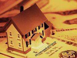 В каком банке России наиболее выгодна ипотека?