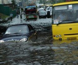 Мэрия Киева киевлянам перед потопом: соберите вещи и не паникуйте