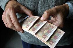 Самые высокие зарплаты на Украине в Киеве и Донецке - СМИ