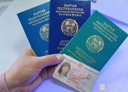 Корейцы помогут Кыргызстану напечатать паспорта