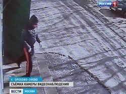 Полиция задержала вампира, ограбившего Сбербанк в Орехово-Зуево
