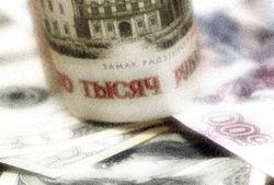 Ждёт ли белорусский рубль обвал 2011 года – трейдеры