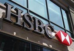 HSBC выплатит штраф американским властям