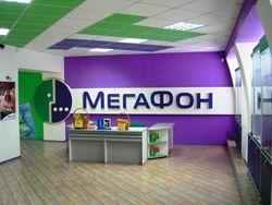 """""""МегаФон"""" хочет отправить телефоны по почте"""