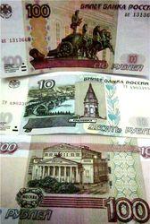 Курс российского рубля снизился к евро и фунту стерлингов, но укрепился к японской иене