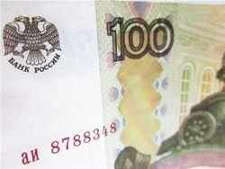 Курс российского рубля снизился к фунту стерлингов и к евро