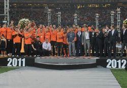«Шахтер» стал чемпионом Украины по футболу в седьмой раз