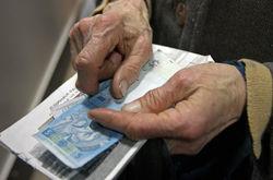 За просроченные коммунальные платежи будет начисляться пеня