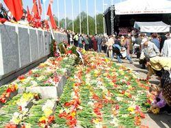 Как отмечают День Победы в Латвии?