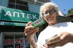 Названы причины возможного подорожания лекарств на Украине